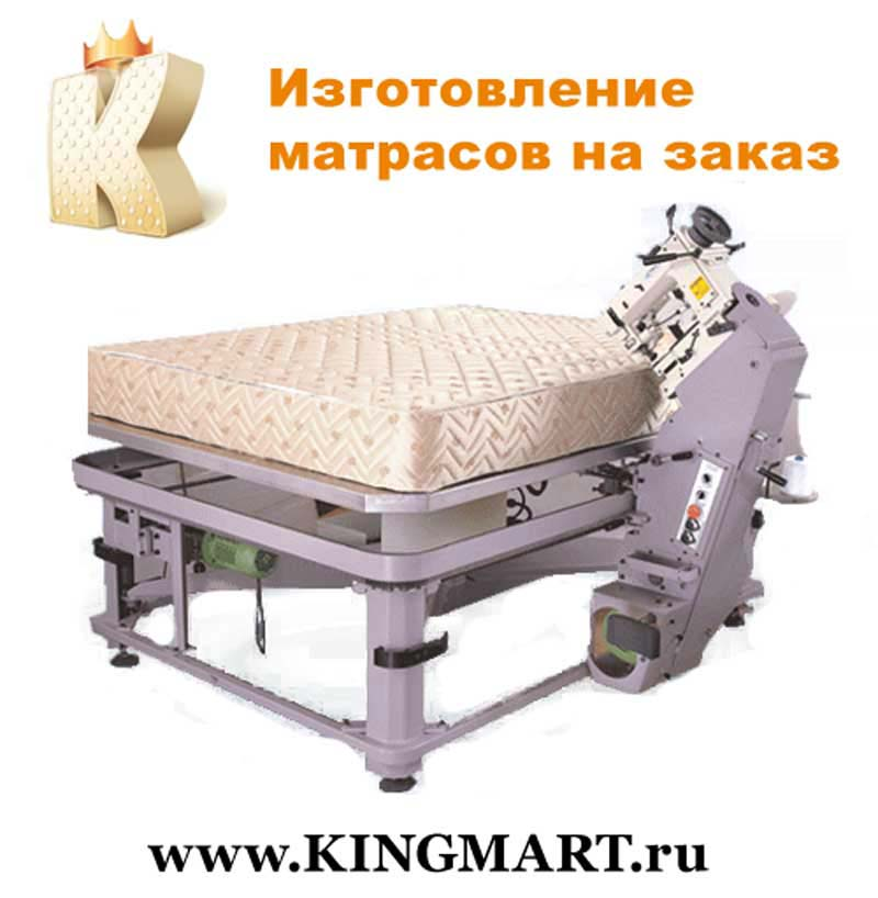 Надувные кровати купить в харькове